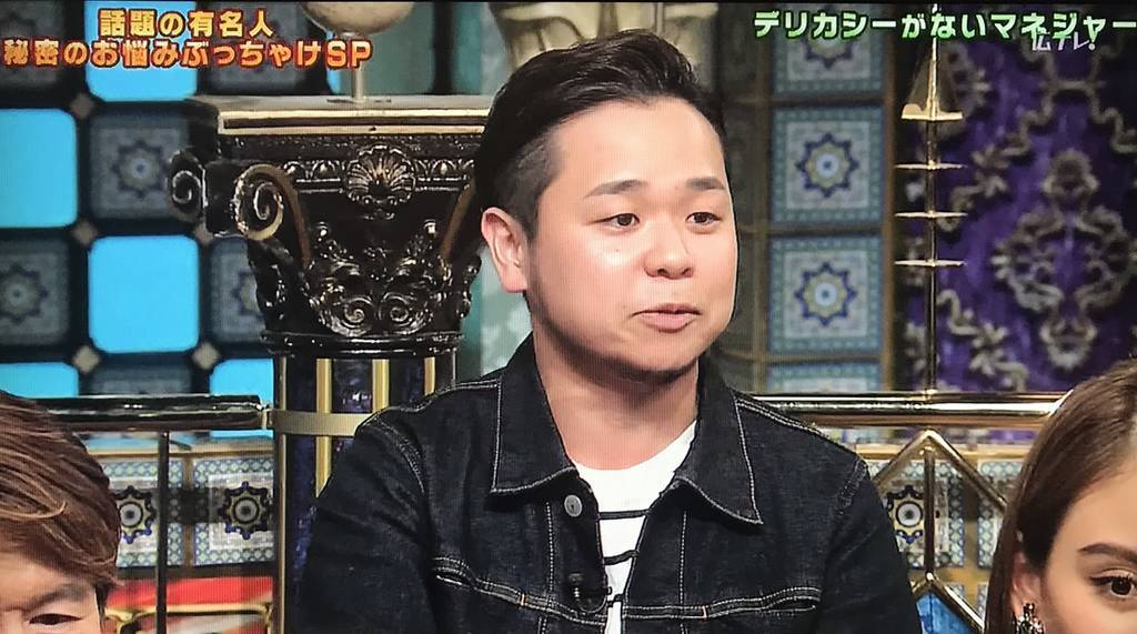 f:id:yuhei2261:20181120201747j:plain