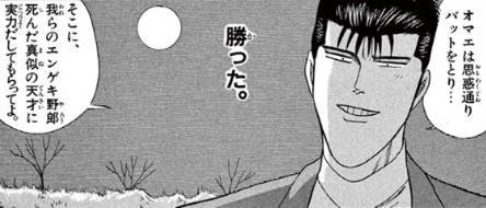f:id:yuhei2261:20181121170116j:plain