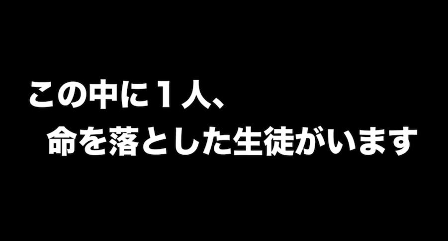 f:id:yuhei2261:20181207143956p:plain