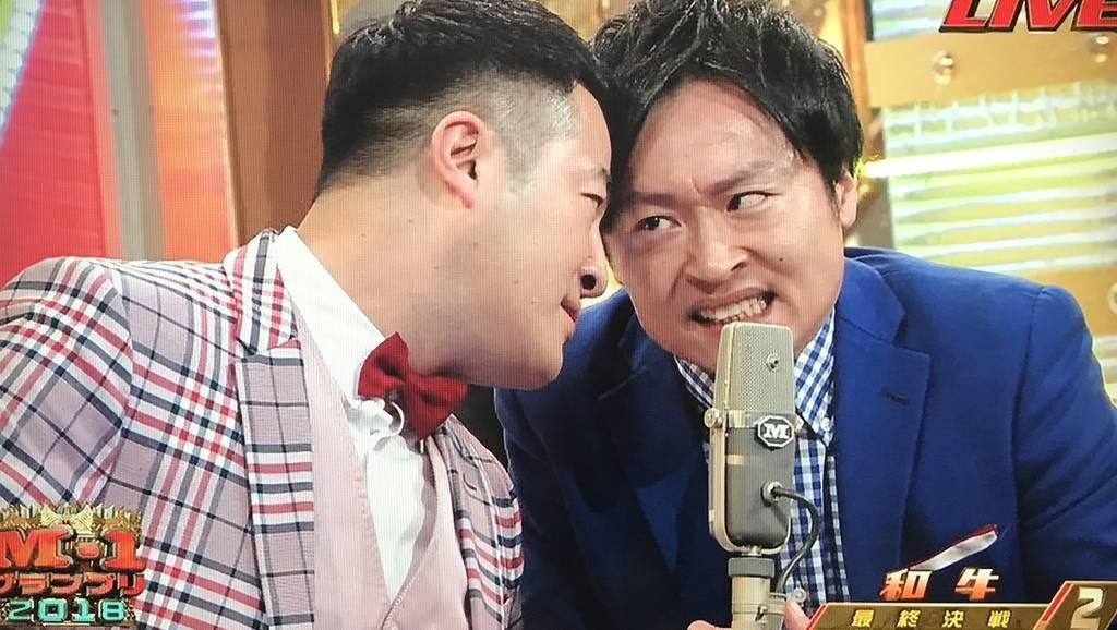f:id:yuhei2261:20181210222250j:plain