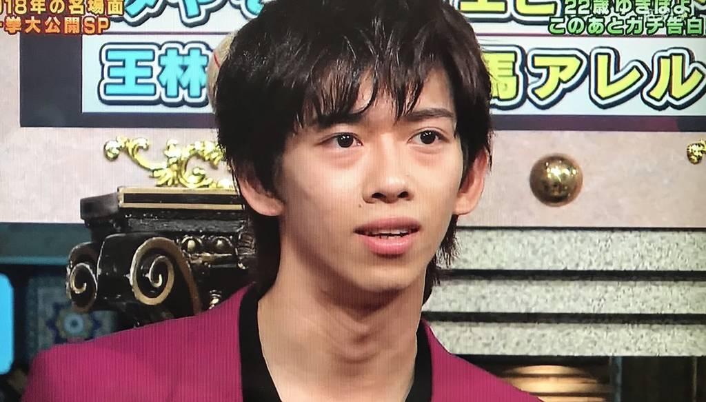 f:id:yuhei2261:20181226141029j:plain