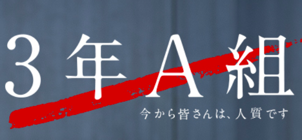 f:id:yuhei2261:20181230171053p:plain