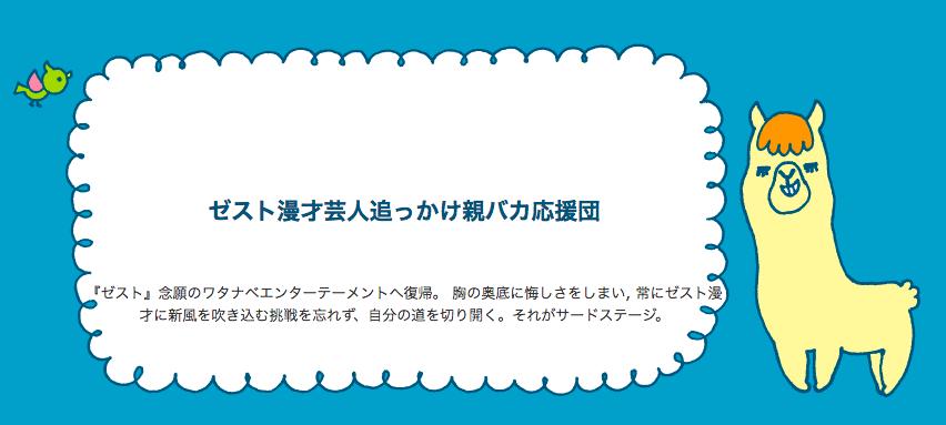 f:id:yuhei2261:20181231142500p:plain