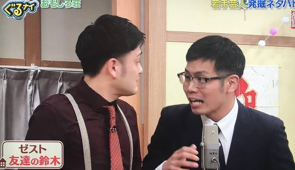 f:id:yuhei2261:20190101012622j:plain