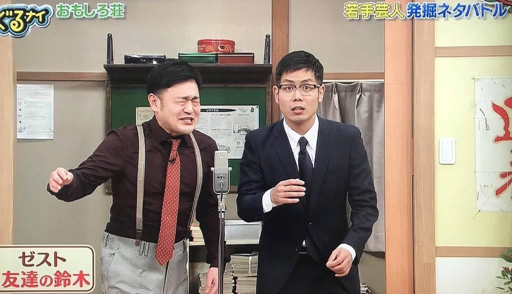 f:id:yuhei2261:20190101012703j:plain