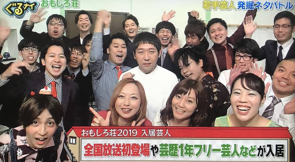 f:id:yuhei2261:20190101022211j:plain