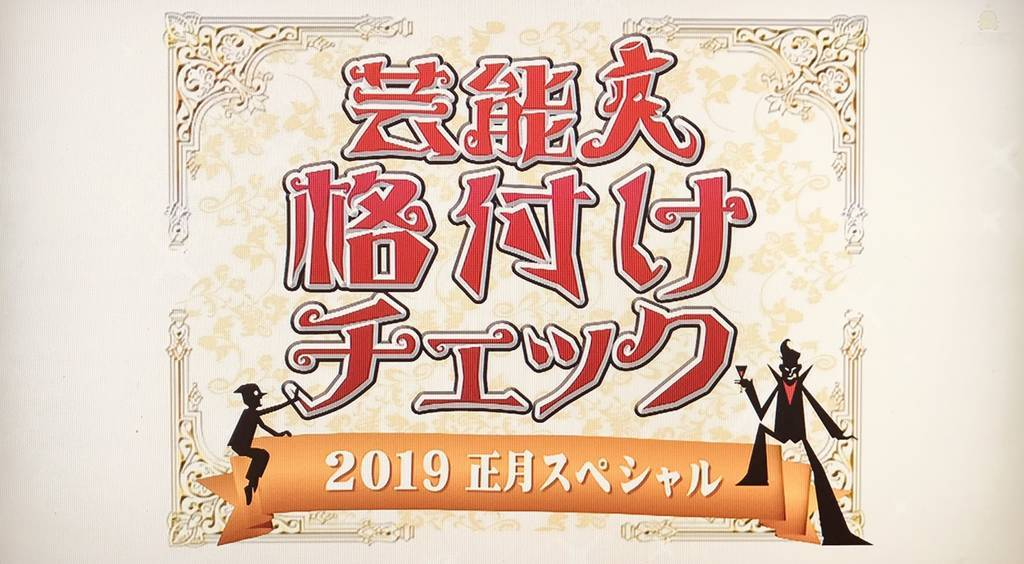 f:id:yuhei2261:20190101161828j:plain