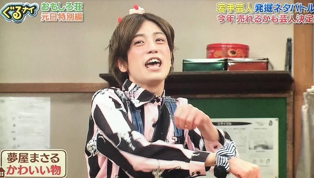 f:id:yuhei2261:20190103153832j:plain