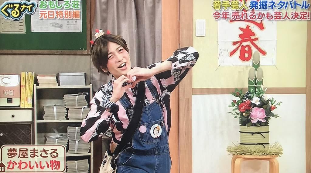 f:id:yuhei2261:20190103153902j:plain
