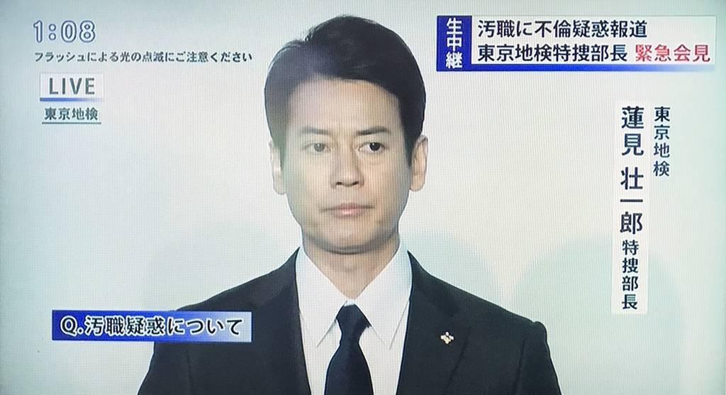 f:id:yuhei2261:20190113223251j:plain