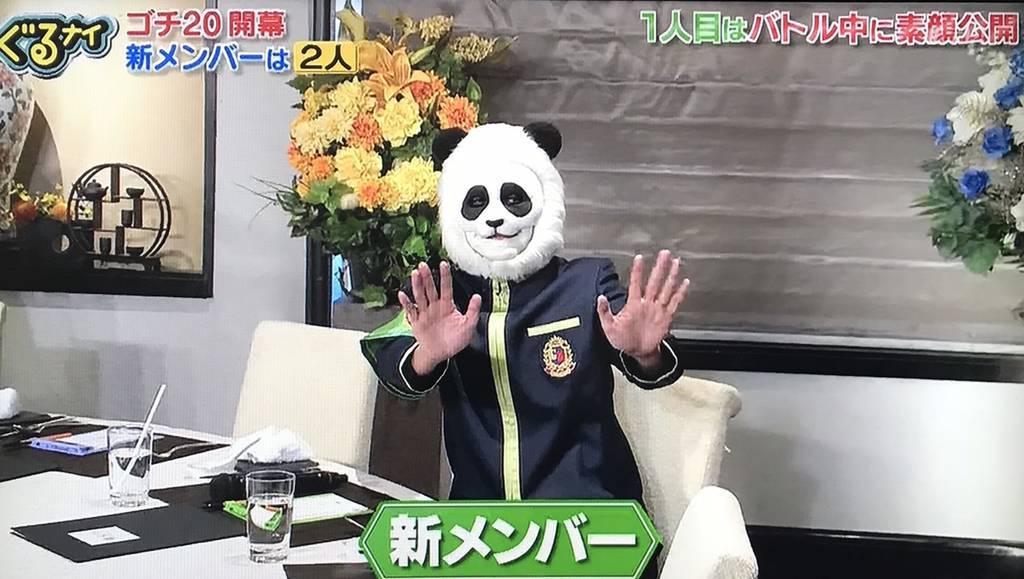 f:id:yuhei2261:20190117190936j:plain