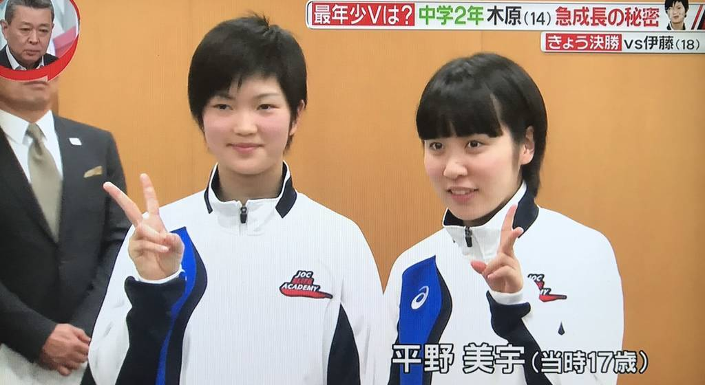 f:id:yuhei2261:20190122183735j:plain
