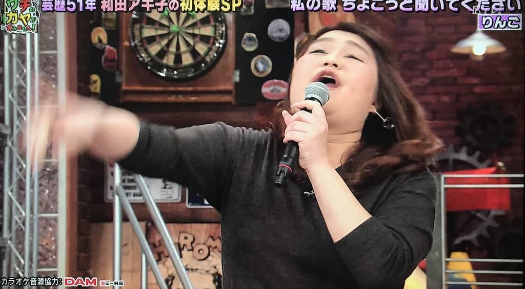 f:id:yuhei2261:20190123002541j:plain