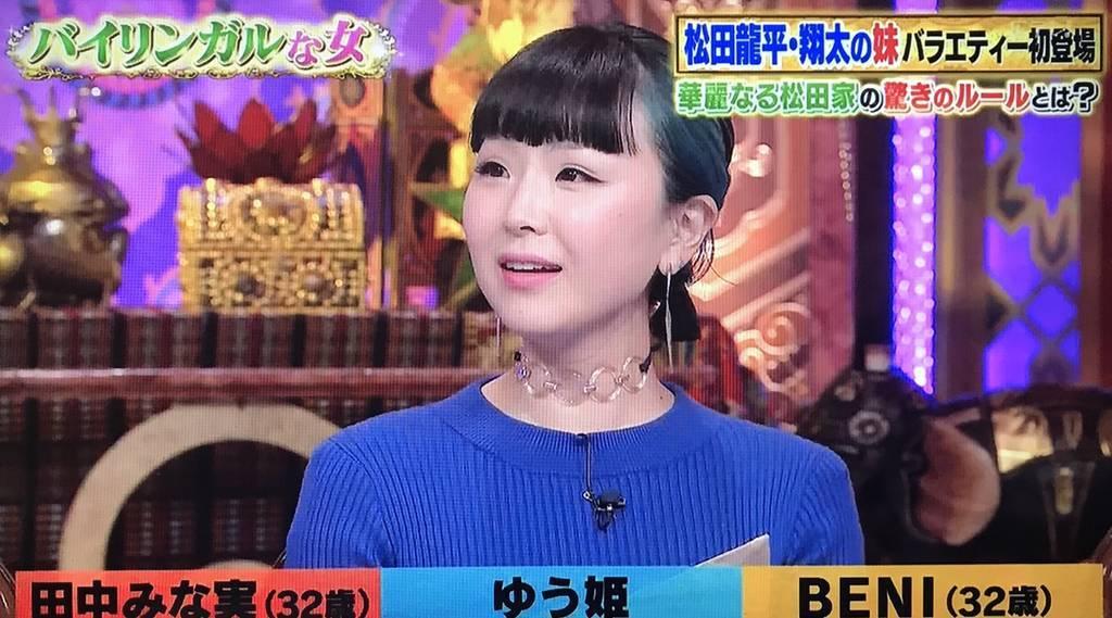 f:id:yuhei2261:20190130213402j:plain