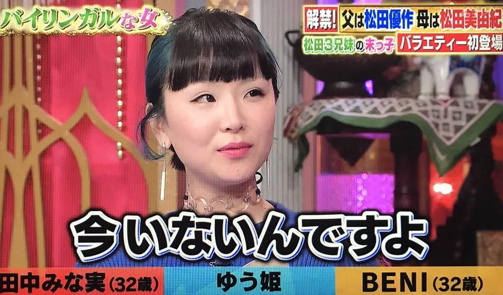 f:id:yuhei2261:20190130220500j:plain