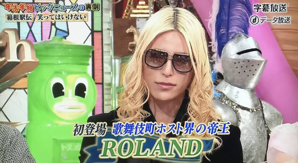 f:id:yuhei2261:20190131221351j:plain