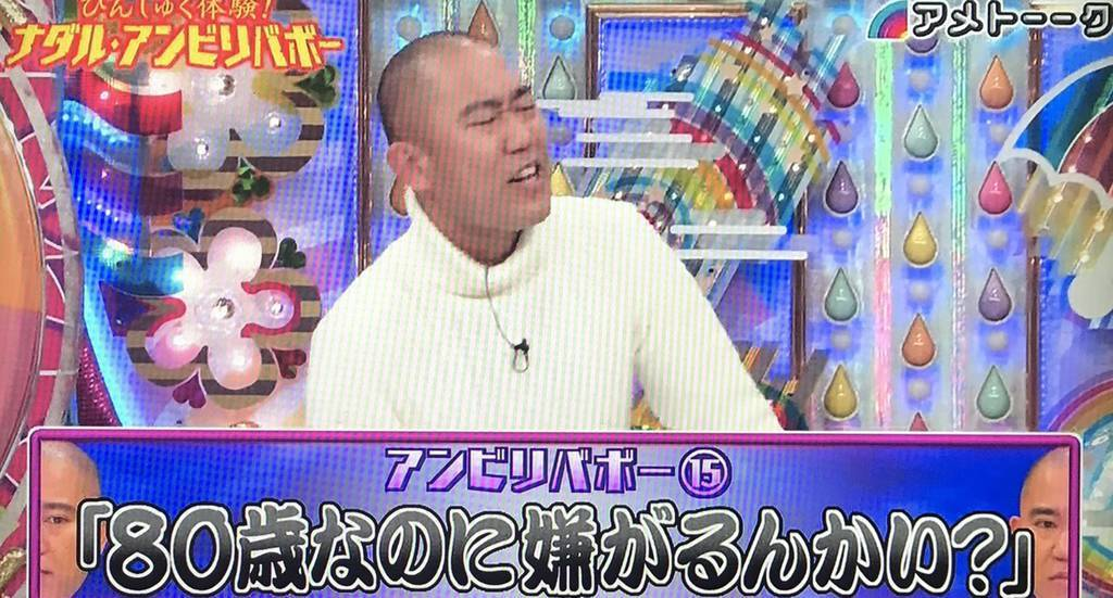 f:id:yuhei2261:20190131234931j:plain
