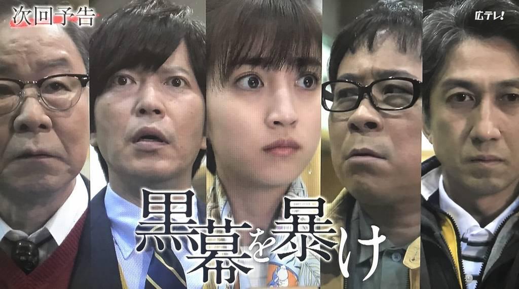 f:id:yuhei2261:20190203233659j:plain