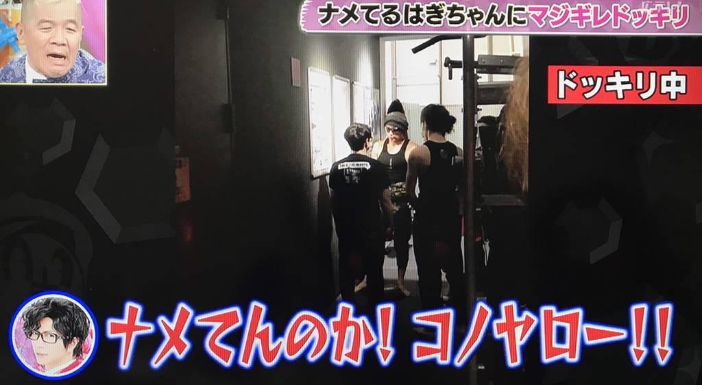 f:id:yuhei2261:20190207222945j:plain
