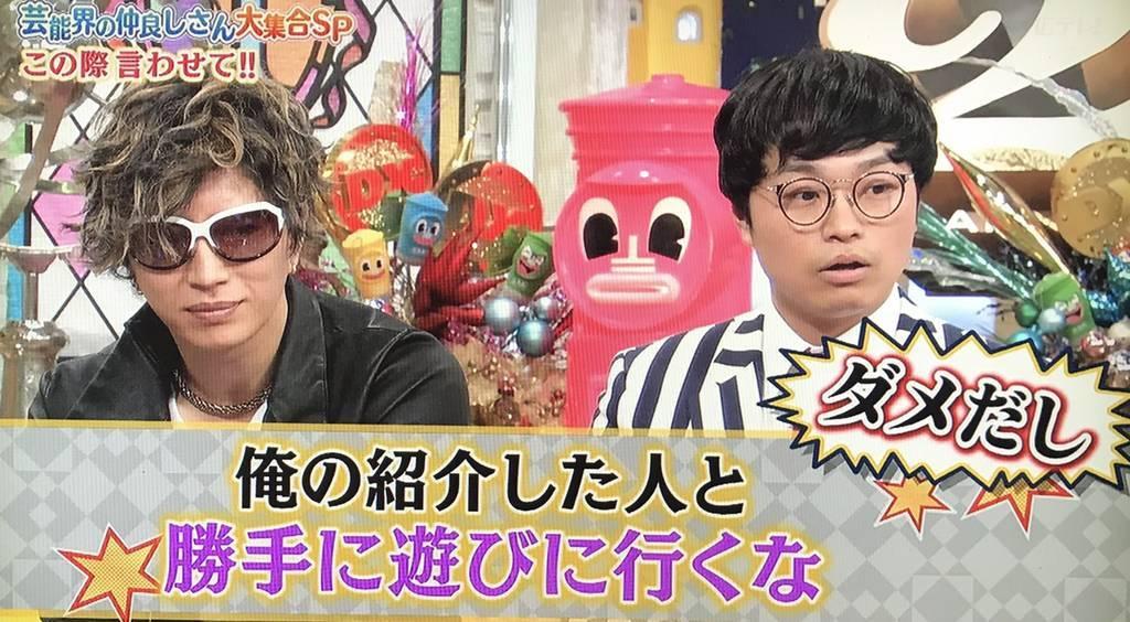 f:id:yuhei2261:20190207224802j:plain