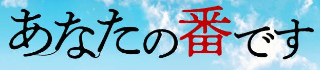 f:id:yuhei2261:20190210133950p:plain