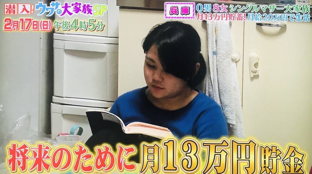 f:id:yuhei2261:20190213131912j:plain