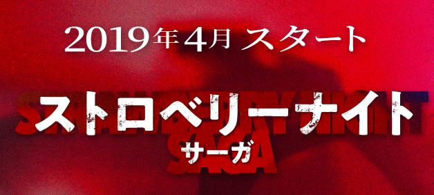 f:id:yuhei2261:20190213141532p:plain