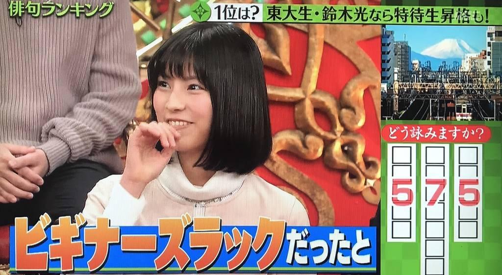 f:id:yuhei2261:20190214190920j:plain