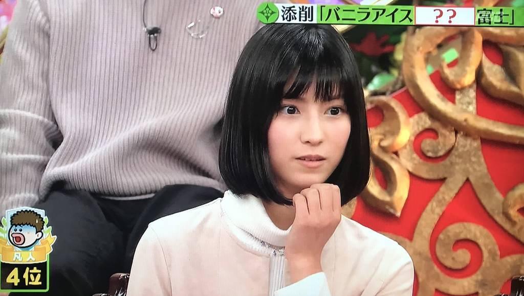 f:id:yuhei2261:20190214191534j:plain