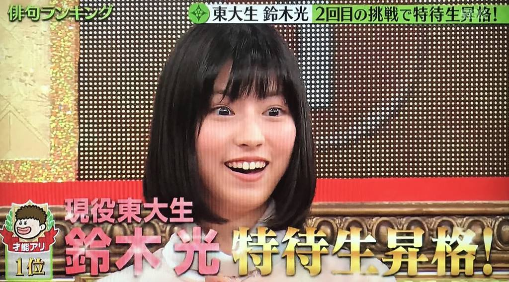f:id:yuhei2261:20190214193739j:plain