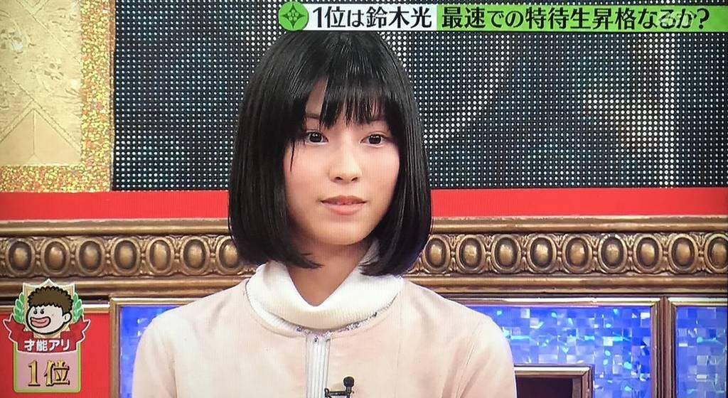 f:id:yuhei2261:20190214193835j:plain