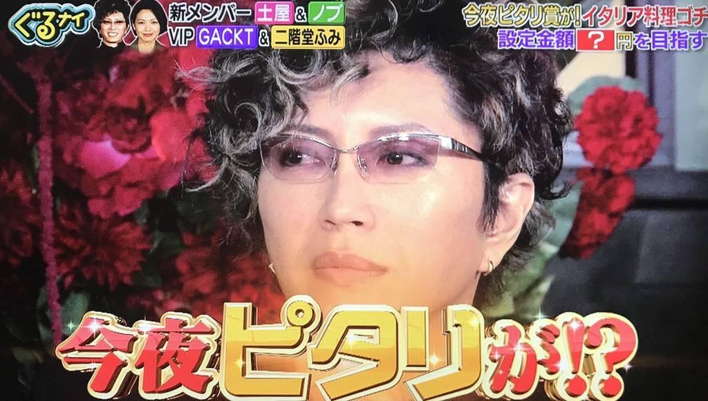 f:id:yuhei2261:20190214195832j:plain