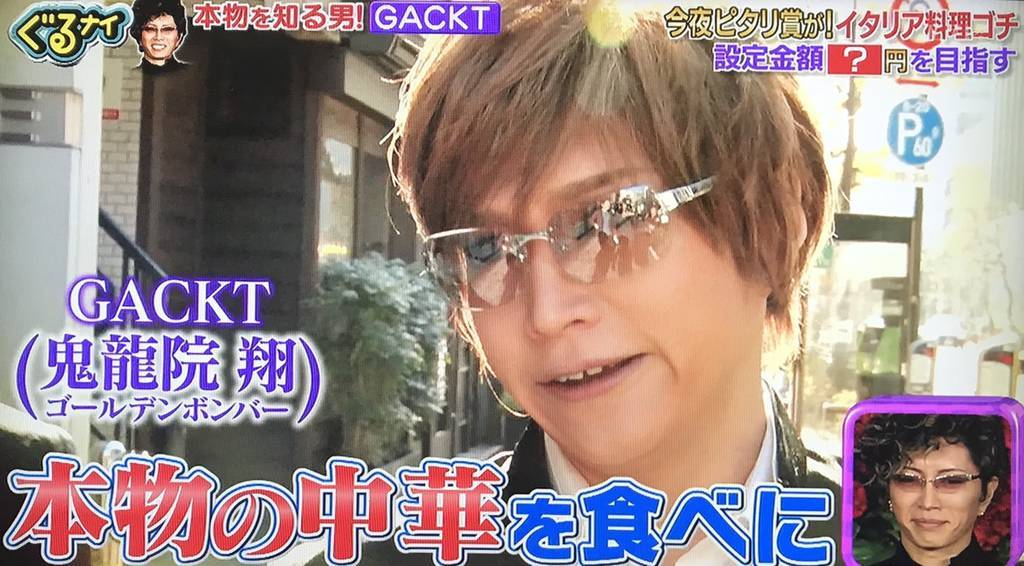 f:id:yuhei2261:20190214200046j:plain