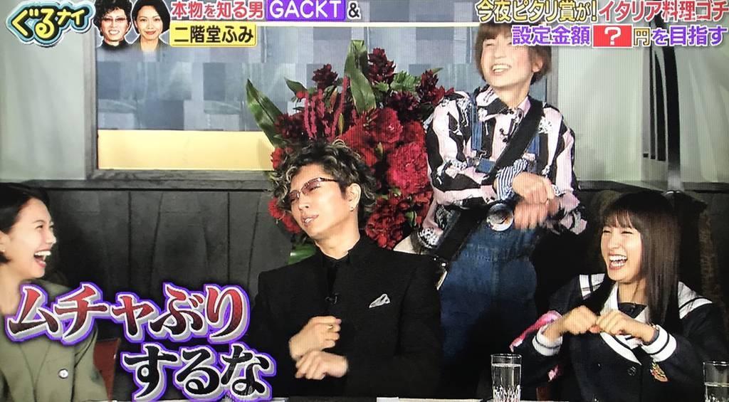 f:id:yuhei2261:20190214201402j:plain
