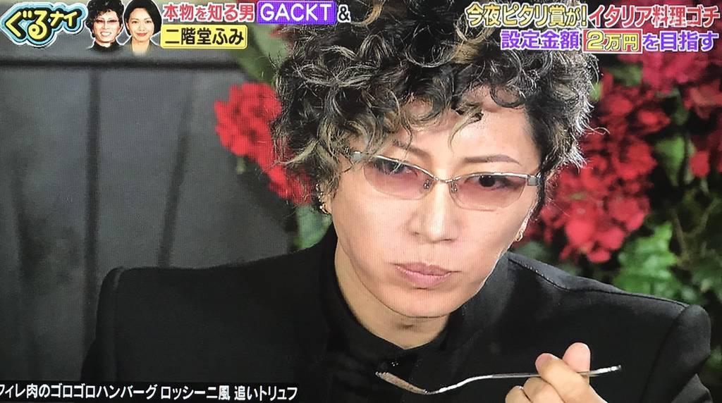 f:id:yuhei2261:20190214201919j:plain