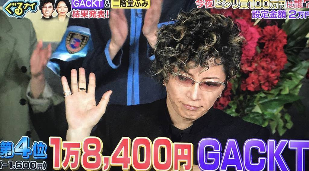 f:id:yuhei2261:20190214204628j:plain