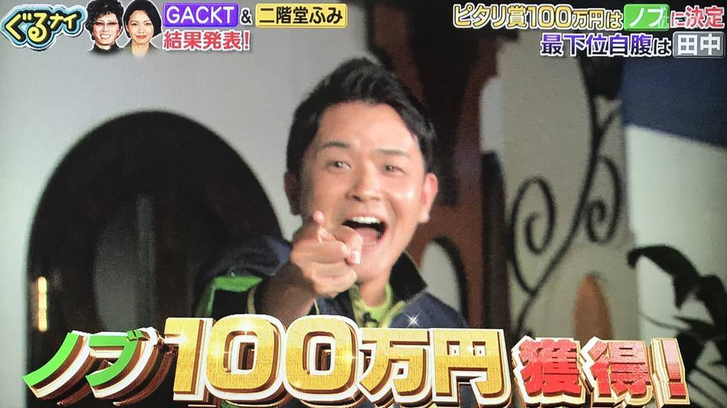 f:id:yuhei2261:20190214205550j:plain