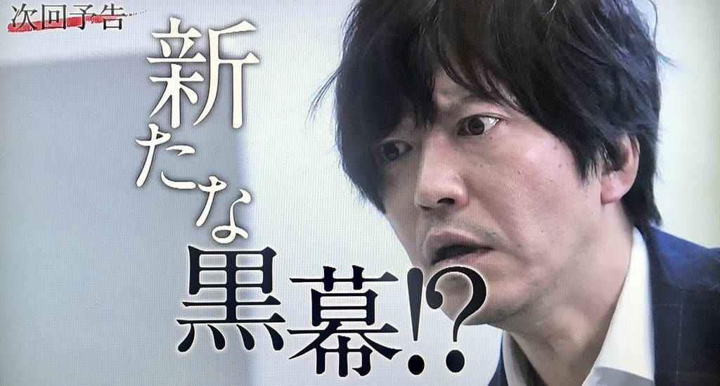 f:id:yuhei2261:20190219163514j:plain