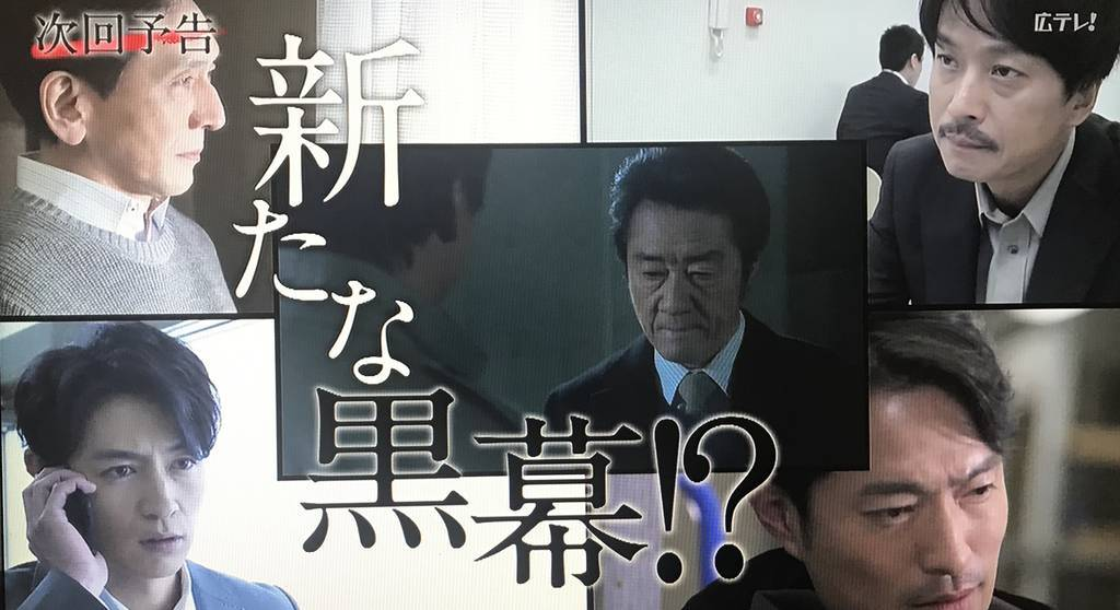 f:id:yuhei2261:20190219163653j:plain