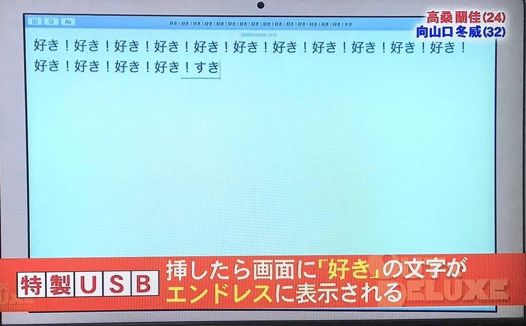 f:id:yuhei2261:20190228234124j:plain