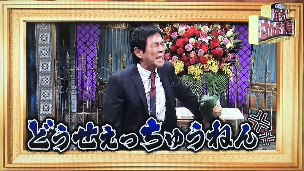 f:id:yuhei2261:20190305201203j:plain