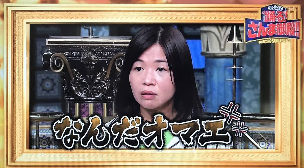 f:id:yuhei2261:20190305201948j:plain