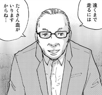 f:id:yuhei2261:20190331222146p:plain