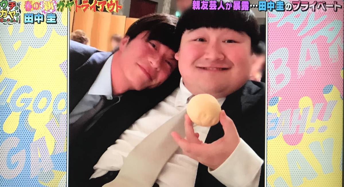 【芸人】ガーリィーレコードの雨野宮が田中圭の結婚式での裏話を暴露!