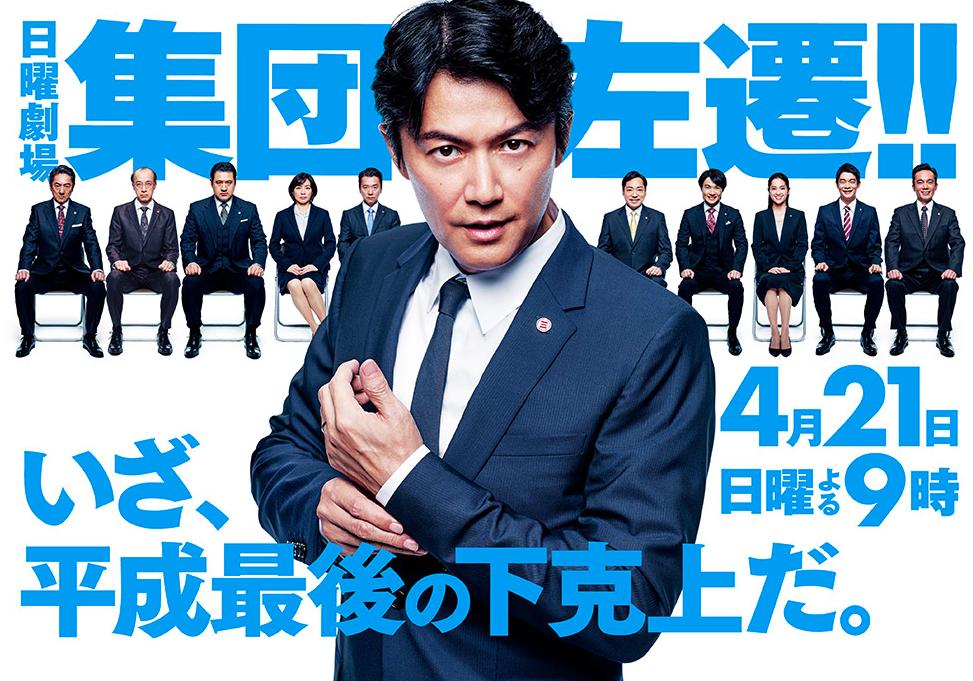 f:id:yuhei2261:20190421190111p:plain