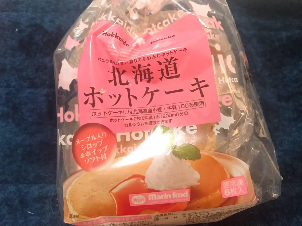 【パンケーキ食べたい芸人】夢屋まさるは鳥居みゆきの弟で逮捕歴が!?