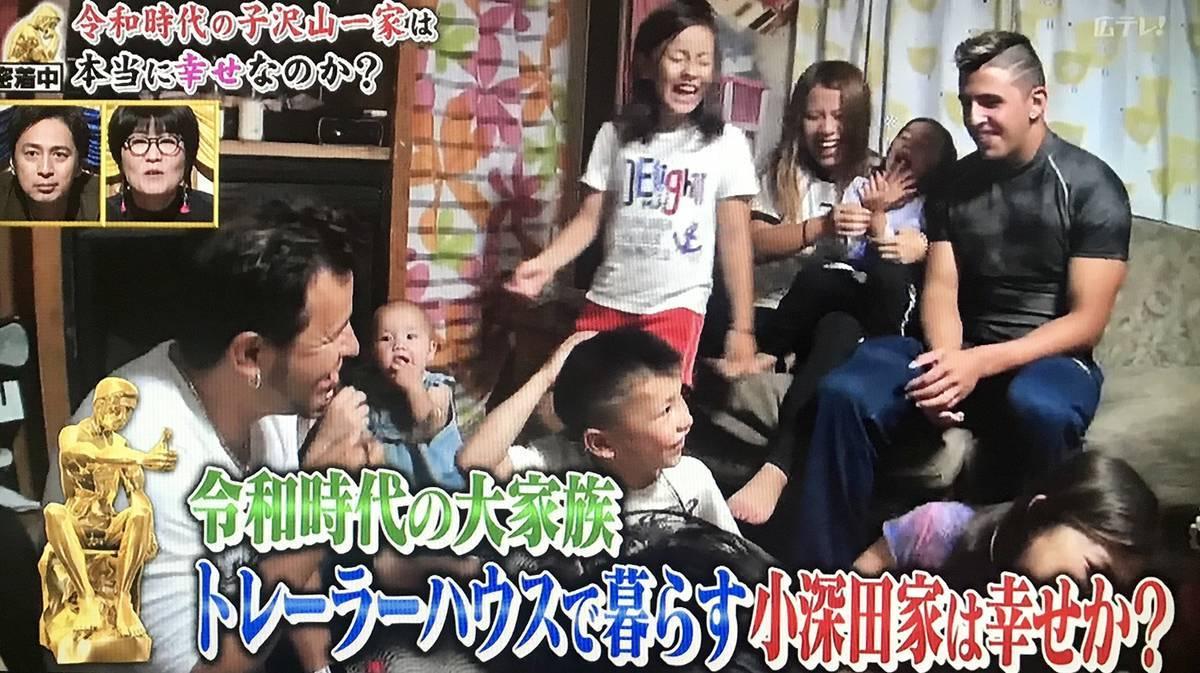 【サーカス団大家族】小深田家の嵐くんがすごい!子供は連れ子でお父さんは逮捕歴が!?