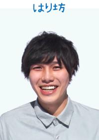 f:id:yuhei2261:20190905180625p:plain