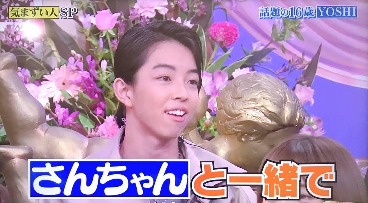 【YOSHI ヨシ】wiki風プロフィール!歌手に俳優と16歳でこの才能はヤバい!