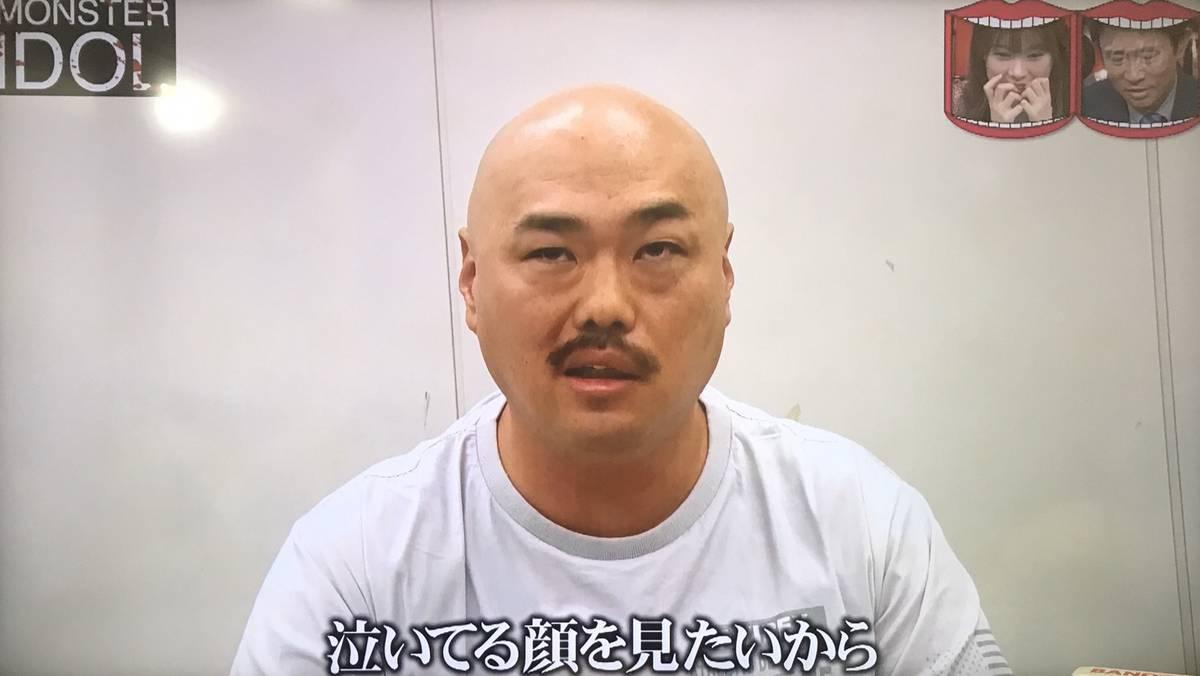 モンスター アイドル アイカ
